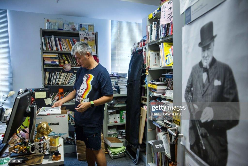 HONG KONG-CHINA-EDUCATION-UNIVERSITIES-INDEPENDENCE : News Photo