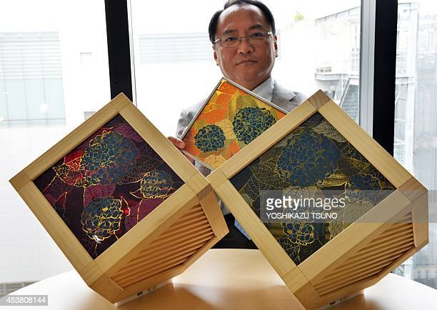 This picture taken on July 24, 2014 shows Hiroshi Segawa, a professor at University of Tokyo's Research Centre for Advanced Science and Technology...