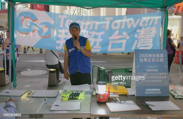 This picture taken on July 26 2018 shows a proTaiwan independence activist collecting signatures for a referendum on the streets in Taipei Taiwan...