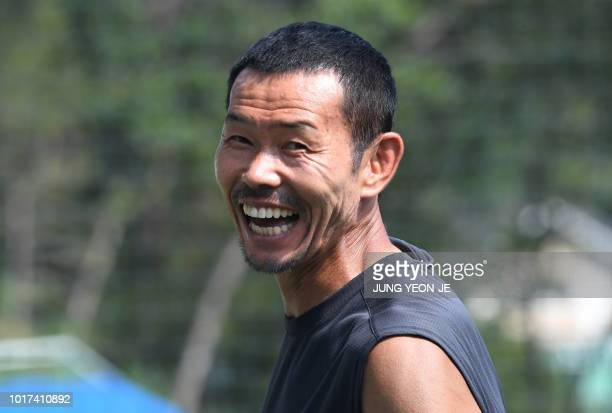 This picture taken on July 28 2018 shows Son Woongjung father of South Korean football star Son Heungmin smiling at his football academy in Chuncheon...