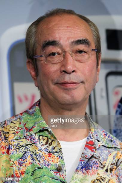 This picture taken on June 3 2014 shows Japanese comedian Ken Shimura in Tokyo It was announced on March 30 2020 that Shimura one of Japan's most...