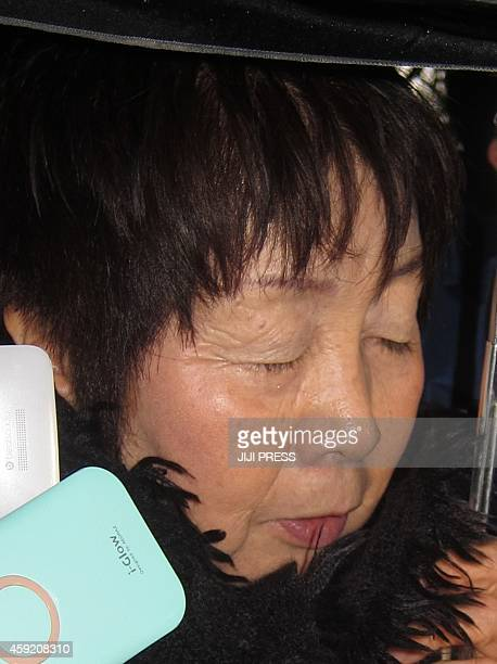 This picture taken on March 13 2014 shows 67yearold Japanese woman Chisako Kakehi who was arrested in Kyoto on November 19 on suspicion of poisoning...