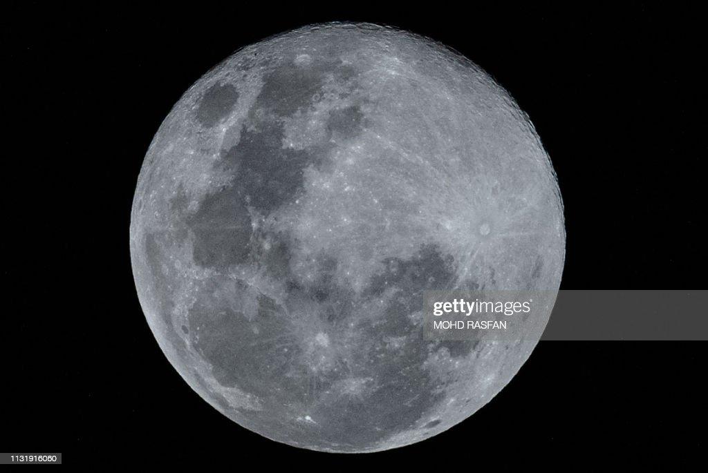 MALAYSIA-ASTRONOMY-MOON : News Photo