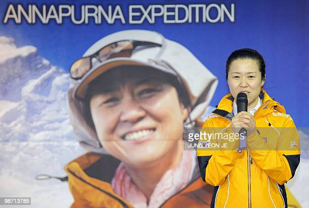 This picture taken on March 5 2010 in Seoul shows South Korean climber Oh EunSun during a ceremony for Annapurna expedition Oh EunSun who is bidding...