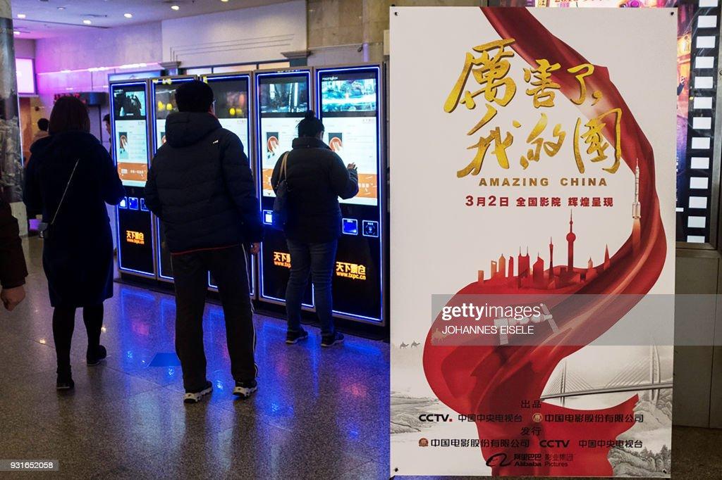 DOUNIAMAG-CHINA-POLITICS-XI-FILM : News Photo