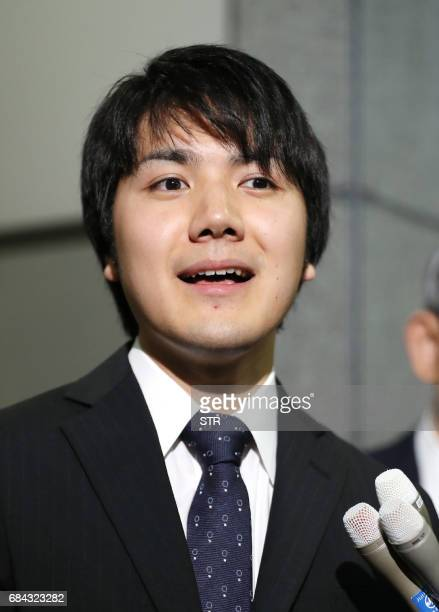 This picture taken on May 17 2017 shows Kei Komuro a university friend of Princess Mako speaking to the media in Tokyo The upcoming engagement of...
