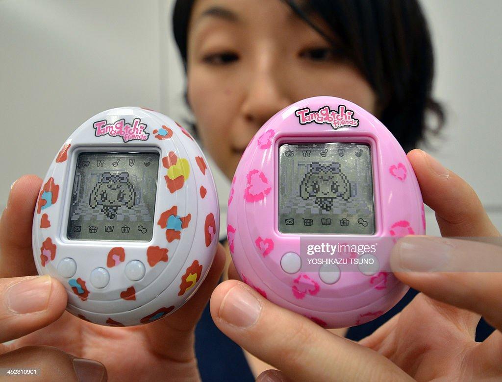 JAPAN-GAME-TOY-TAMAGOTCHI : News Photo
