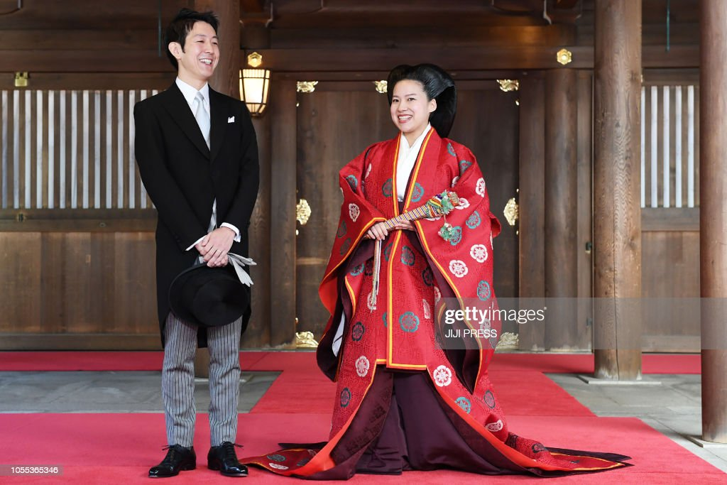 TOPSHOT-JAPAN-ROYAL-WEDDING : News Photo