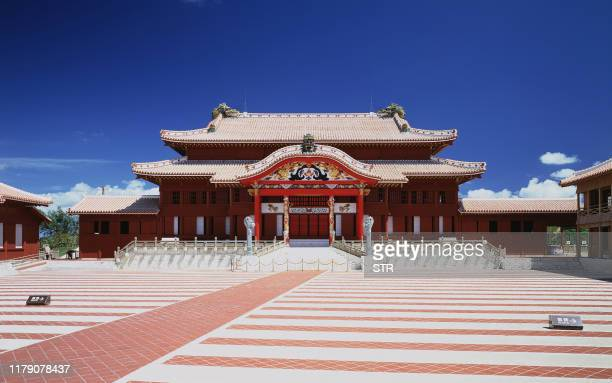 This picture taken on September 1 1993 shows historic Shuri Castle in Naha Okinawa prefecture southern Japan A fire ripped through the ancient...