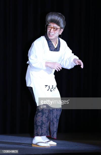 This picture taken on September 15 2016 shows Japanese comedian Ken Shimura performing in Tokyo It was announced on March 30 2020 that Shimura one of...