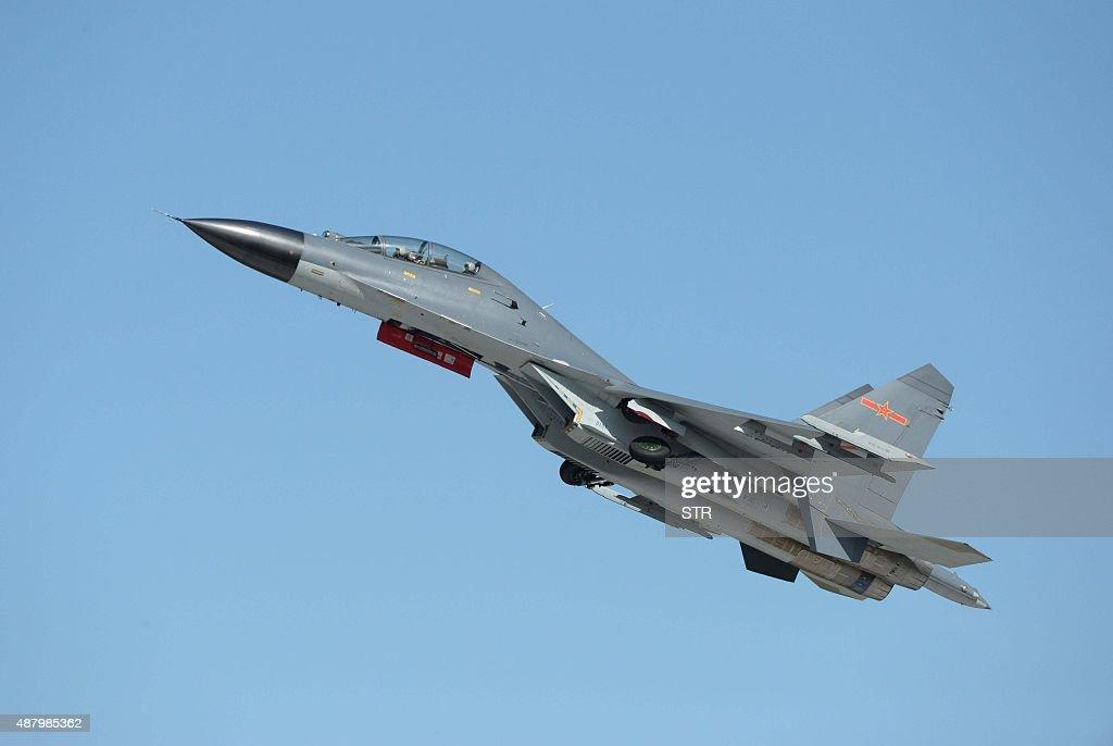 CHINA-AVIATION-AIRSHOW : News Photo