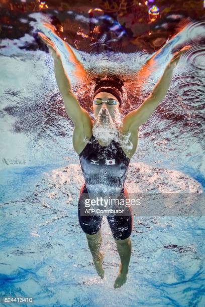 This picture taken with an underwater camera shows Japan's Yui Ohashi competing in a heat of the women's 400m individual medley during the swimming...