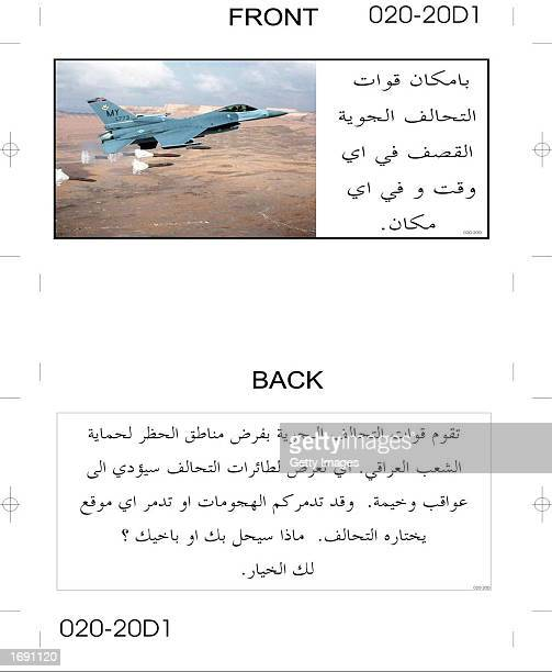 This undated photo shows an Arabic version of one of six types of leaflets dropped over southern Iraq on December 14 2002 and released to news media...