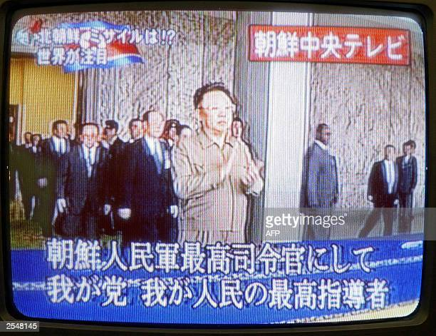 This video clip delivered from Korean Central TV via Japanese television shows North Korean leader Kim JongIl appearing to observe a parade to...