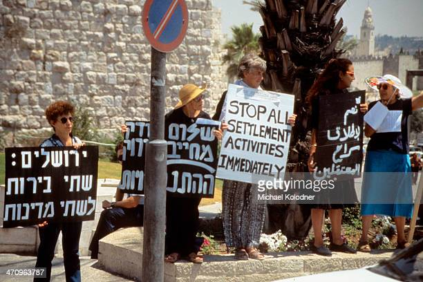 CONTENT] This was a 1995 protest by the Women in Black an Israeli group of mothers opposed to the occupation of Palestinian territories They held a...