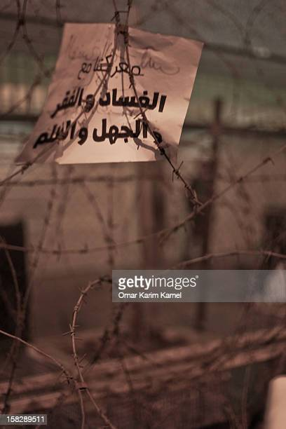 This was taken near the Egyptian State TV Building which has remained surrounded by barbed wire and military security since the first days of the...
