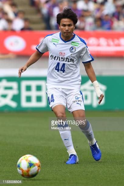 Thitiphan of Oita Trinita in action during the J.League J1 match between FC Tokyo and Oita Trinita at Ajinomoto Stadium on June 01, 2019 in Chofu,...