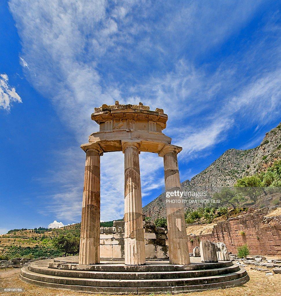 Tholos of Athena Pronaia : Stock Photo