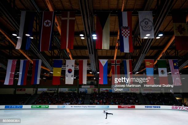 Thomas Kennes of the Netherlands competes in the Men's Free Skating during the Nebelhorn Trophy 2017 at Eissportzentrum on September 29 2017 in...