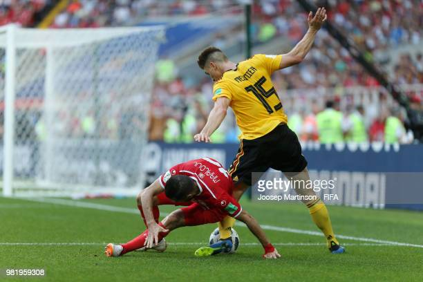 Thomas Meunier of Belgium is challenged by Ali Maaloul of Tunisia during the 2018 FIFA World Cup Russia group G match between Belgium and Tunisia at...