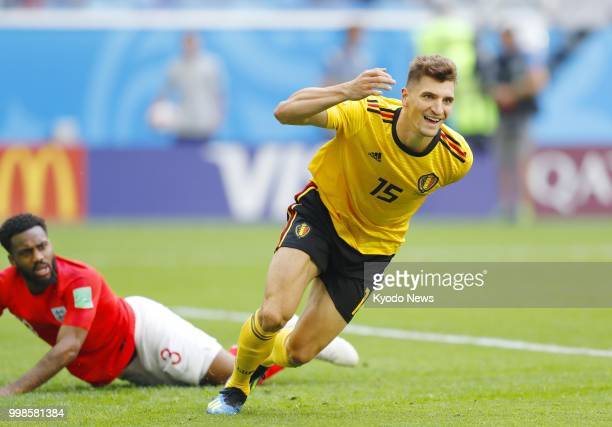 Thomas Meunier of Belgium reacts after scoring the opener during the first half of a World Cup playoff for third place against England at Saint...