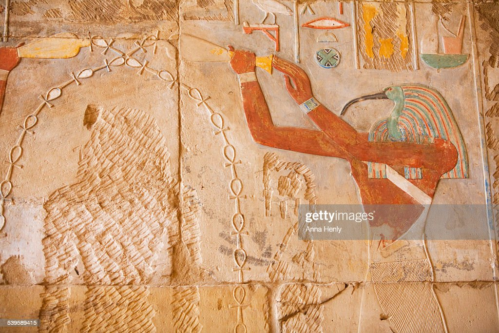 Thoth and vandalised image of Hatshepsut : Stock Photo