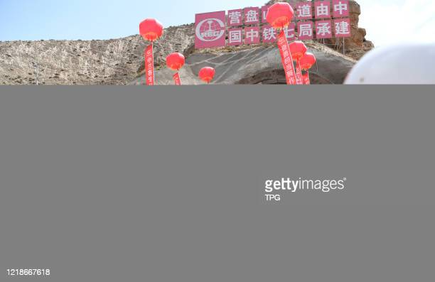 Thousand meters length tunnel smoothly cut-through in mountain on 08th June, 2020 in Baiyin,Gansu,China.