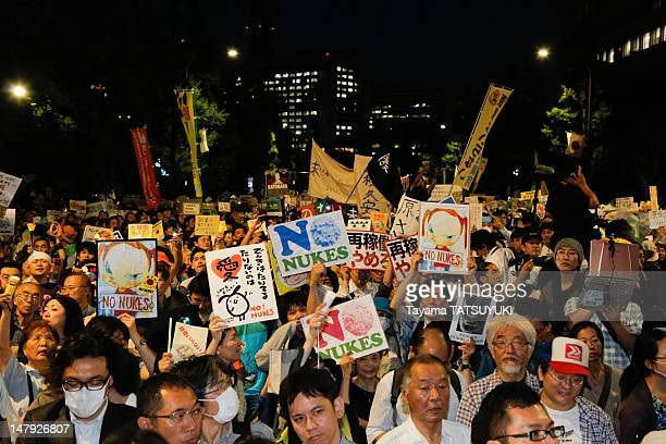 Thousands of anti-nuclear protesters gather in front of the Japan's Prime Minister Yoshihiko Noda's official residence on June 29, 2012 in Tokyo,...