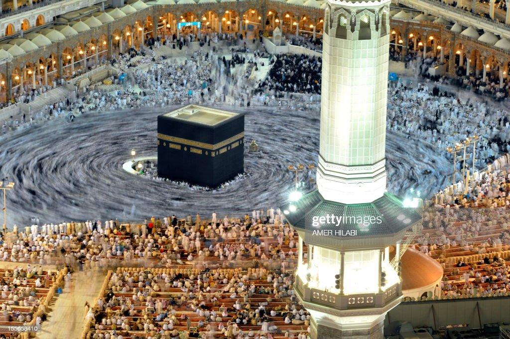 SAUDI-RELIGION-ISLAM-RAMADAN-MECCA : ニュース写真