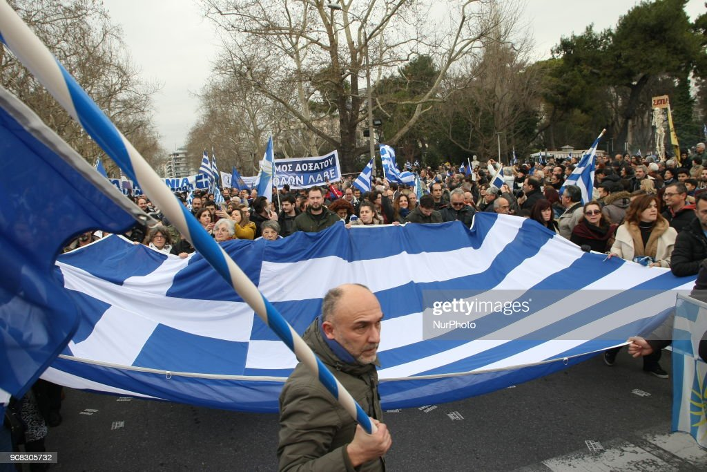 Protest against Greek compromise with the FYROM