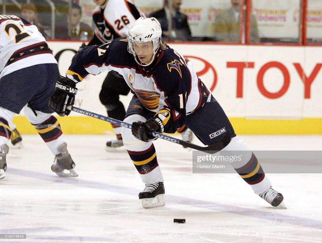 Atlanta Thrashers vs Philadelphia Flyers - November 18, 2005