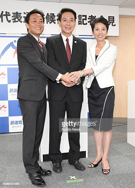 Three candidates for Japan's main opposition Democratic Party leadership House of Representatives lawmaker Yuichiro Tamaki former Foreign Minister...