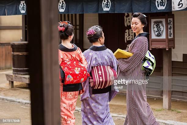 Three Generations of Japanese Women in Traditional Dress Kimonos