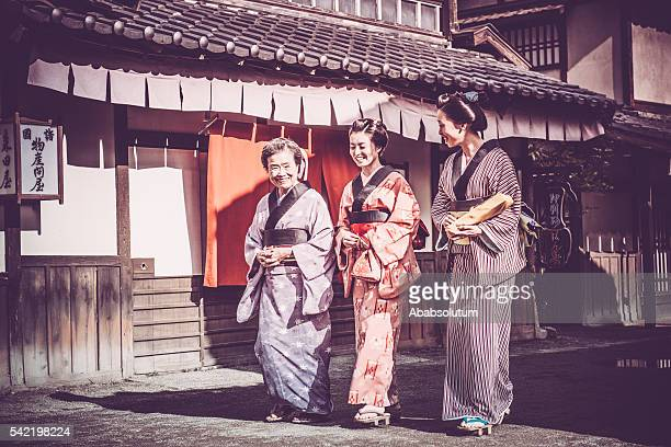 Three Happy Japanese Women in Kimono, Edo Period, Kyoto