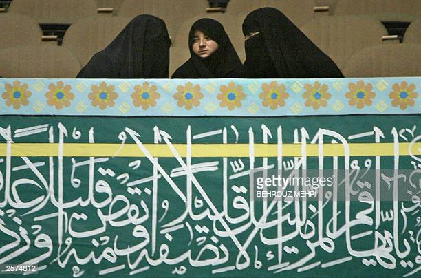 Three Iranian women attend a Shiite Muslim religious meeting in Tehran 09 October 2003 A 34yearold Iranian nurse convicted of murder was executed by...