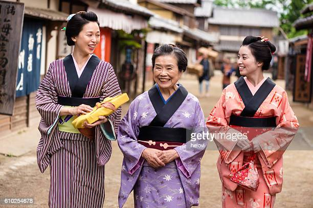 Three Japanese woman in traditional kimono
