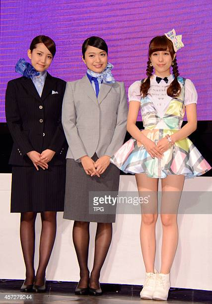 Three members of Japanese idol group AKB48 attend the press conference for promoting a airline on 15th October, 2014 in Taipei, Taiwan, China. The...