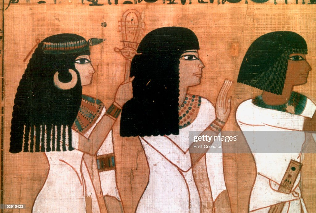 Three sisters, detail from an Ancient Egyptian mural. Located in the Louvre, Paris.