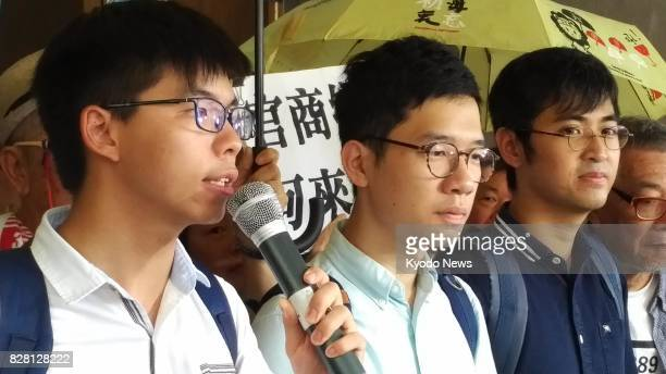 Three student leaders of the 2014 'Occupy Central' prodemocracy movement in Hong Kong Joshua Wong Nathan Law and Alex Chow appear at the Court of...