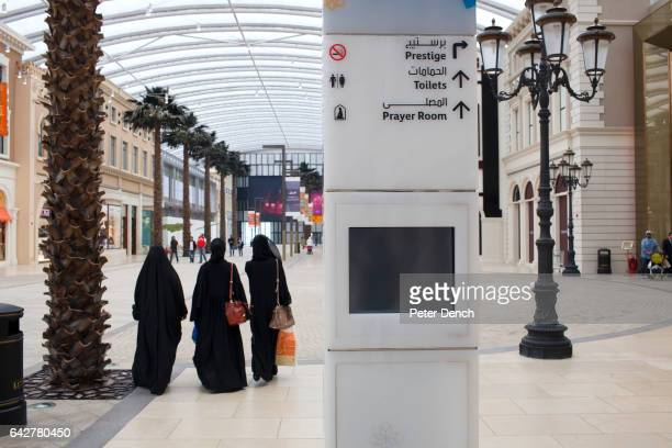 Three women wearing the black Abaya walk past a signpost on the Mall of the Avenues The Mall of the Avenues is the largest shopping mall in Kuwait...