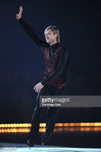 Threetime World Champion and Olympic Gold Medalist Figure Skater Evgeni Plushenko greets the audience during Art On Ice at Hallenstadion on February...
