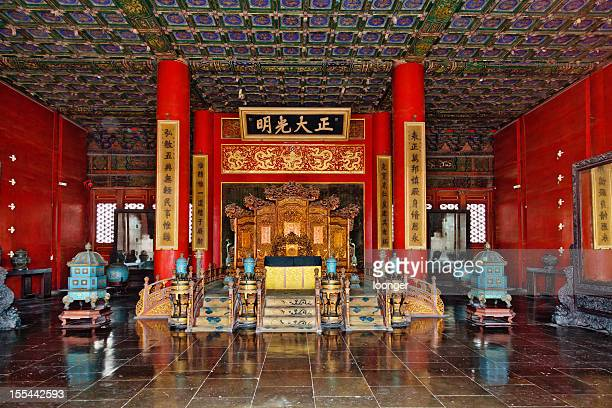 throne in palace of the forbidden city - emperor stock pictures, royalty-free photos & images