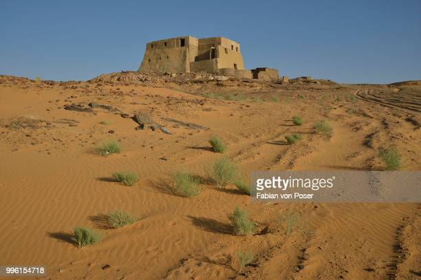 Throne room, former church, then a mosque, Old Dongola, capital of the Nubian Christian kingdom of Makuria between the 4th and 14th century, Ash Shamaliyah, Nubia, Sudan