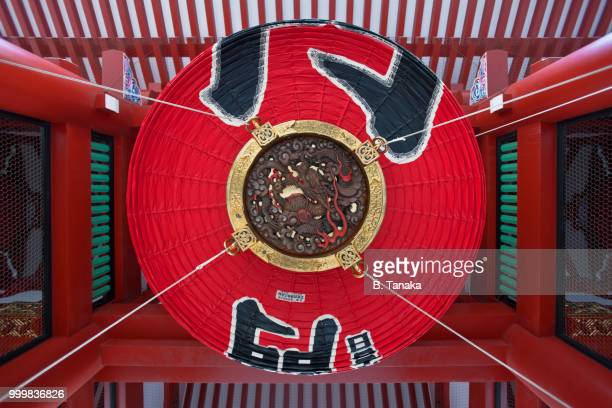 Thunder Gate Dragon Lantern at Senso-ji Temple in the Old Downtown Asakusa District of Tokyo, Japan