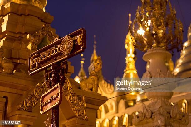 Thursday corner with golden pagoda spires