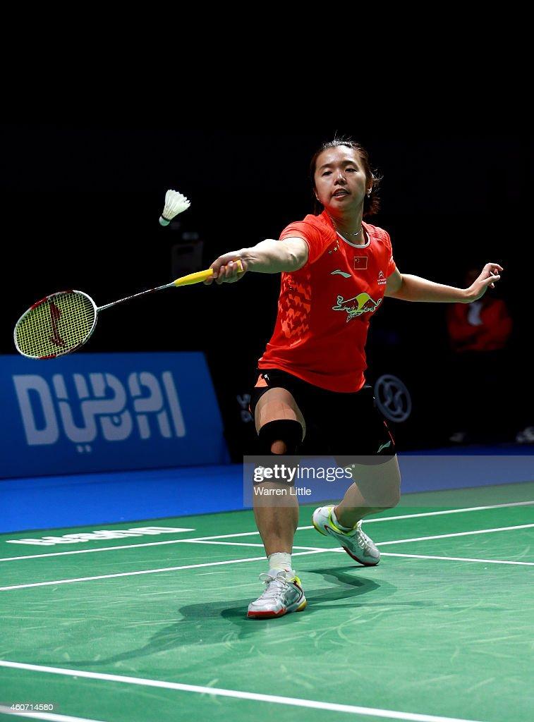 Tian Qing