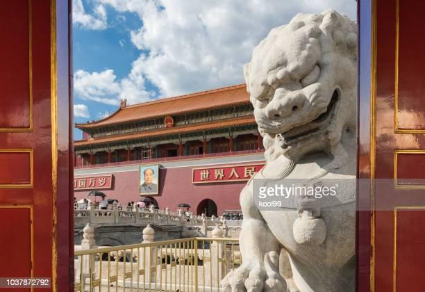 Tiananmen and stone lions, Beijing, China