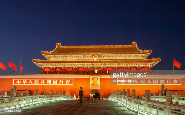 tiananmen gate at night in beijing, china - army stock pictures, royalty-free photos & images
