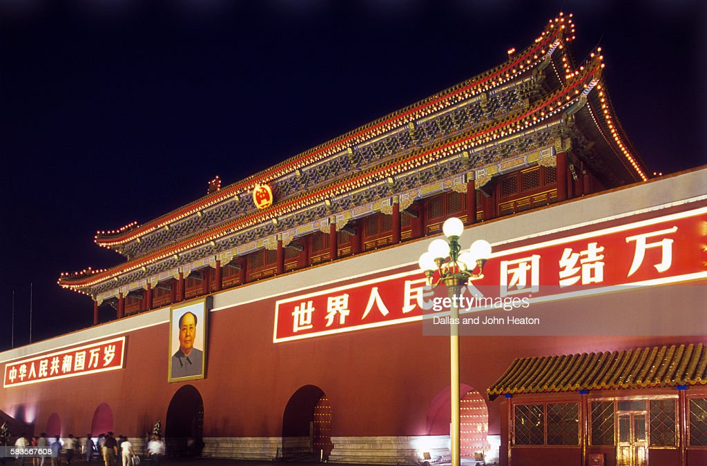 Tiananmen Gate, Forbidden City, Tiananmen Square, Beijing, China : Stock Photo