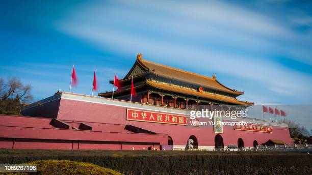 tiananmen gate of heavenly peace, beijing - mao tsé toung stockfoto's en -beelden